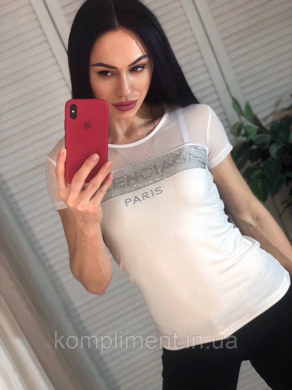 Модна жіноча турецька футболка з написом з каменів, біла