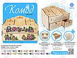 Комод для косметики КОМОД-003, фото 5