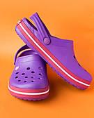 """Кроксы фиолетовые """"Crocsband"""""""