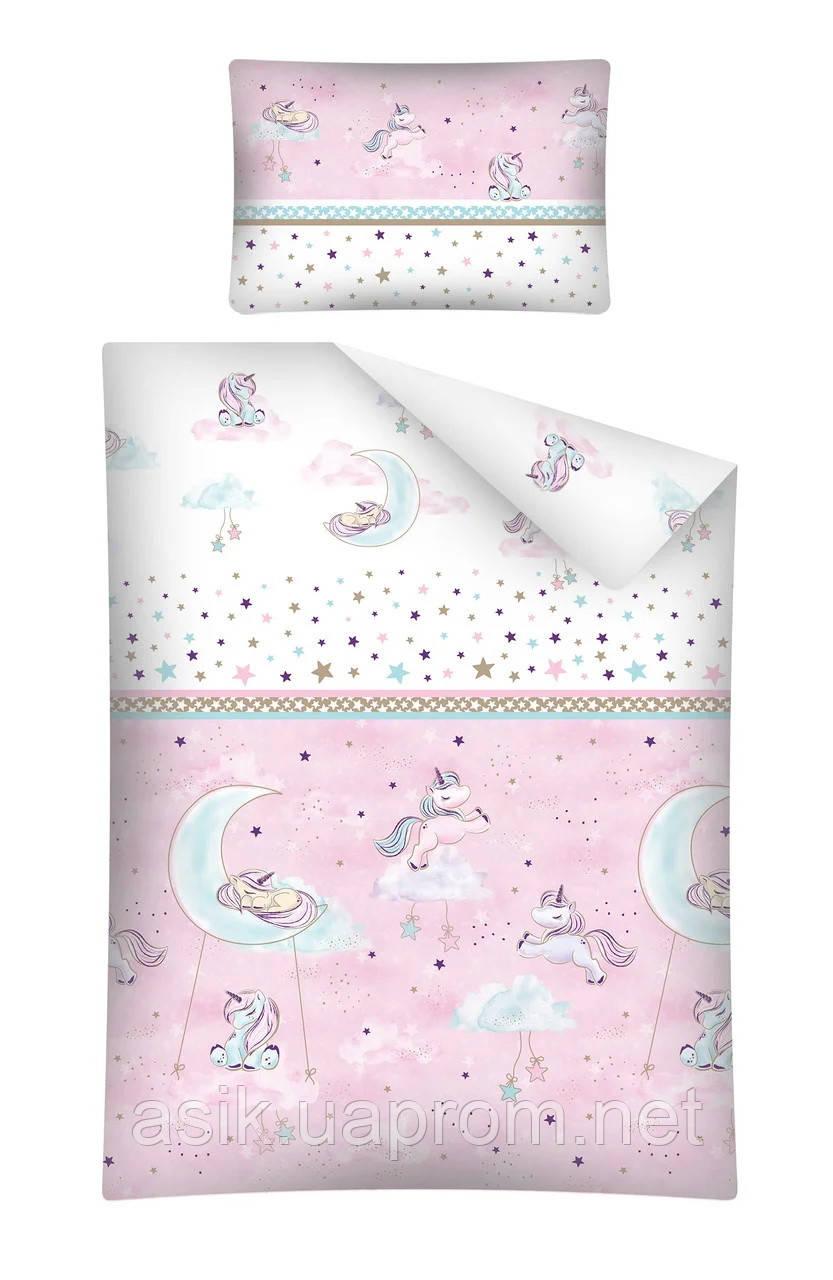 Сменная детская постель Asik Единороги и звёзды розовые, 3 предмета