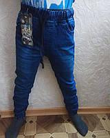 Детские джинсы для мальчика в школу 128-134см