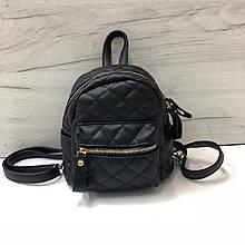 Небольшой рюкзак с карманом спереди | портфель стеганая структура арт.0558 Черный