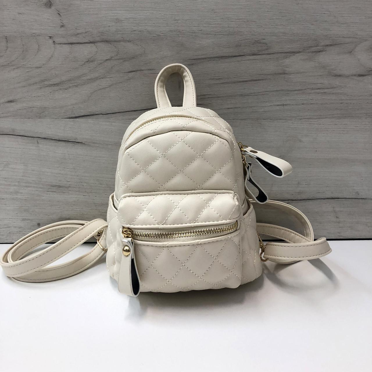 Невеликий рюкзак з кишенею спереду | портфель стьобана структура арт.0558 Білий