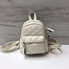 Небольшой рюкзак с карманом спереди | портфель стеганая структура арт.0558 Белый