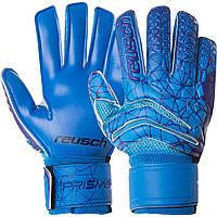 Перчатки вратарские с защитными вставками на пальцы REUSCH, PVC, р-р 9-10, синий (FB-915B-(bl))