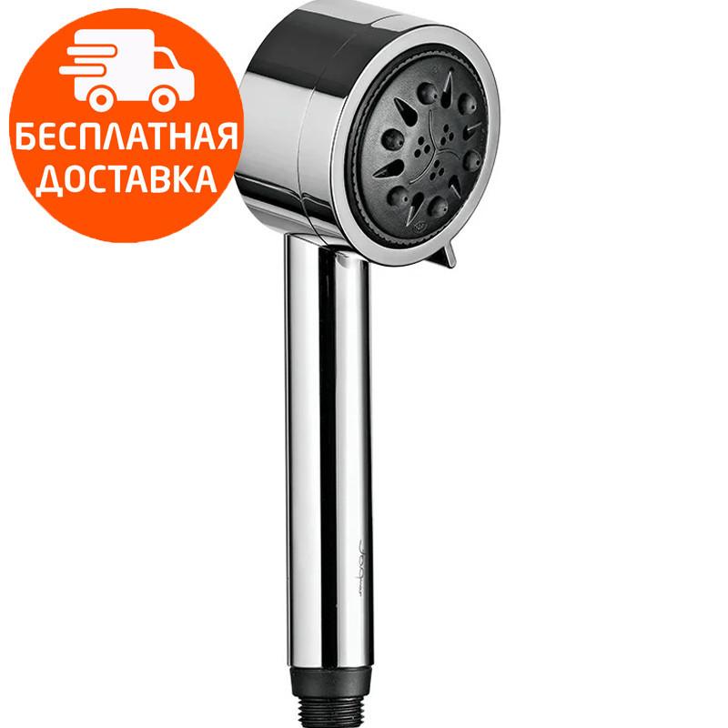 Ручной душ 75 мм 3 режима Jaquar  HSH-CHR-1797 хром