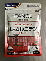 L-карнитин. Fancl L-Carnitine