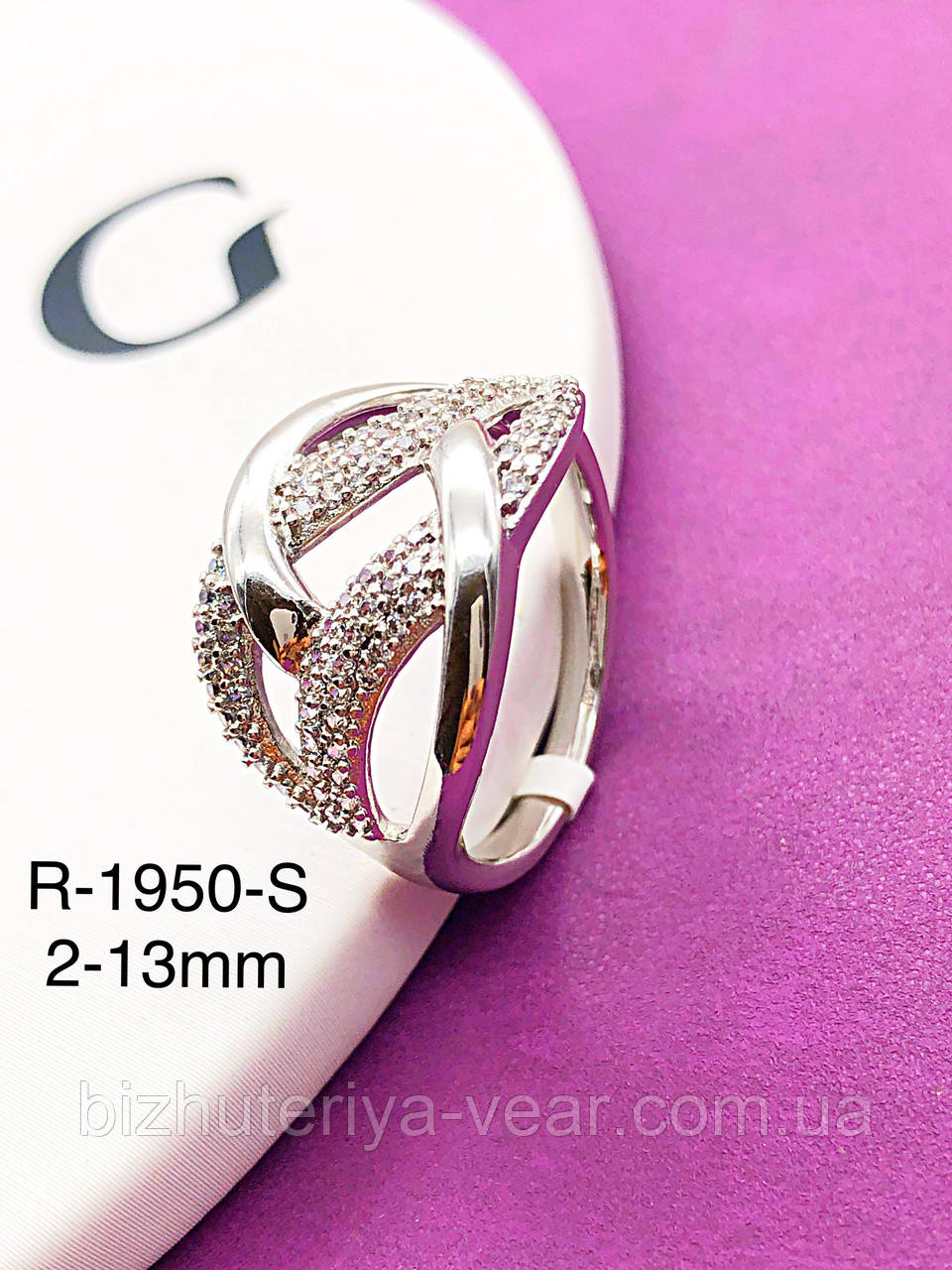 Кольцо R-1960(7)