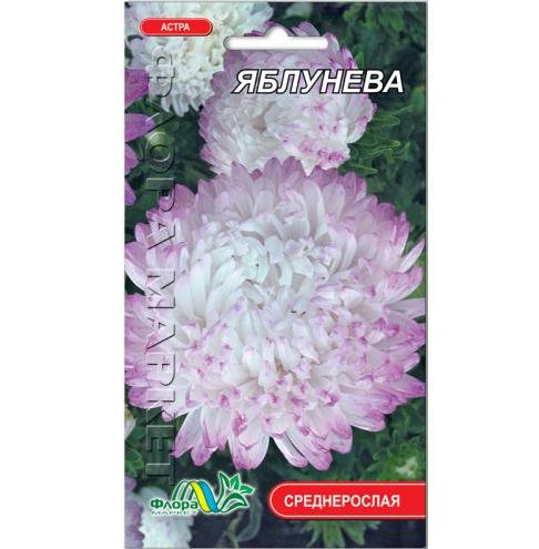 Астра Яблунева розово белая пионовидная семена 0.3 г