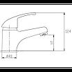 Смеситель для раковины Invena Perea BU-05-001 хром, фото 2
