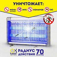 Уничтожители насекомых. Ловушка для насекомых на 70 м². Электрический мухобойка