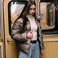 Куртка дутая женская короткая бежевая