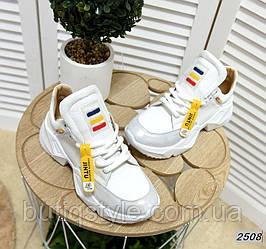 Белые кроссовки женские натуральная кожа на платформе