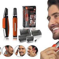 Цена снижена! Триммер для ухода за волосами на лице и теле Switch blade   AG410180