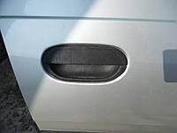 Ручка наружная двери перед. правая Dacia Solenza 03-05 (Дачя Соленза), 6001539075