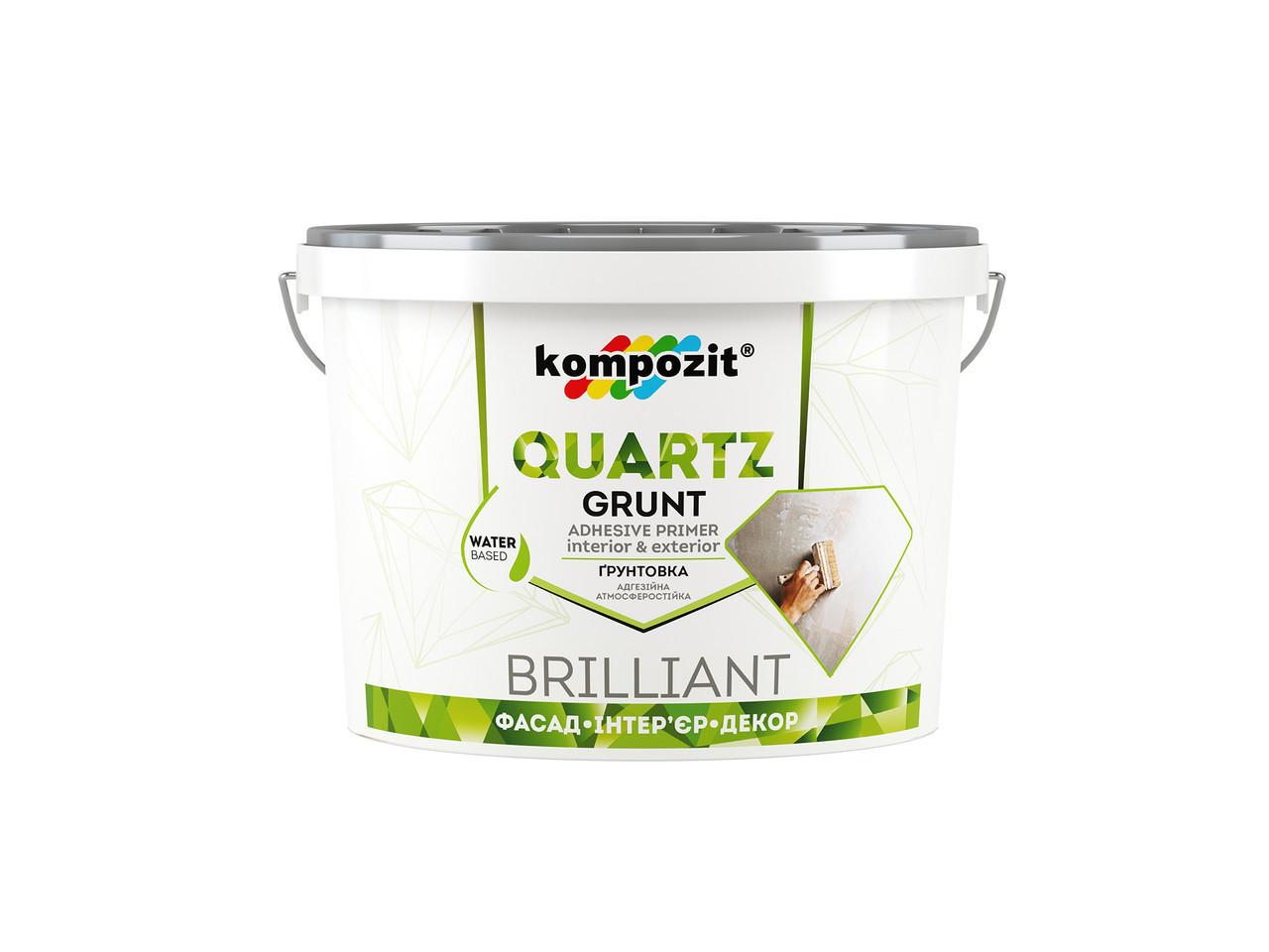Грунтовка адгезионная Kompozit QUARTZ-GRUNT (14 кг)