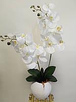 Орхидея искусственная на 2 веточки белая
