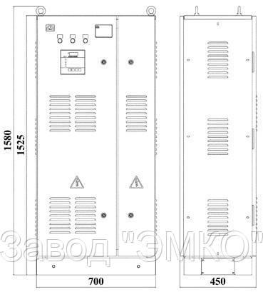 Установка конденсаторная УКРМ1-40-5-5