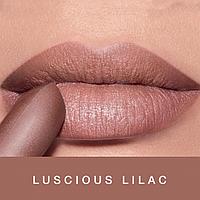 Губная помада Матовое превосходство Металлик Luscious Lilac