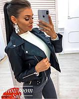 Женская стильная кожаная куртка косуха, фото 1