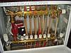 Giacomini Модульный Коллекторный Узел Для Теплого Пола В Сборе На 5 Контуров Арт.R53, фото 3