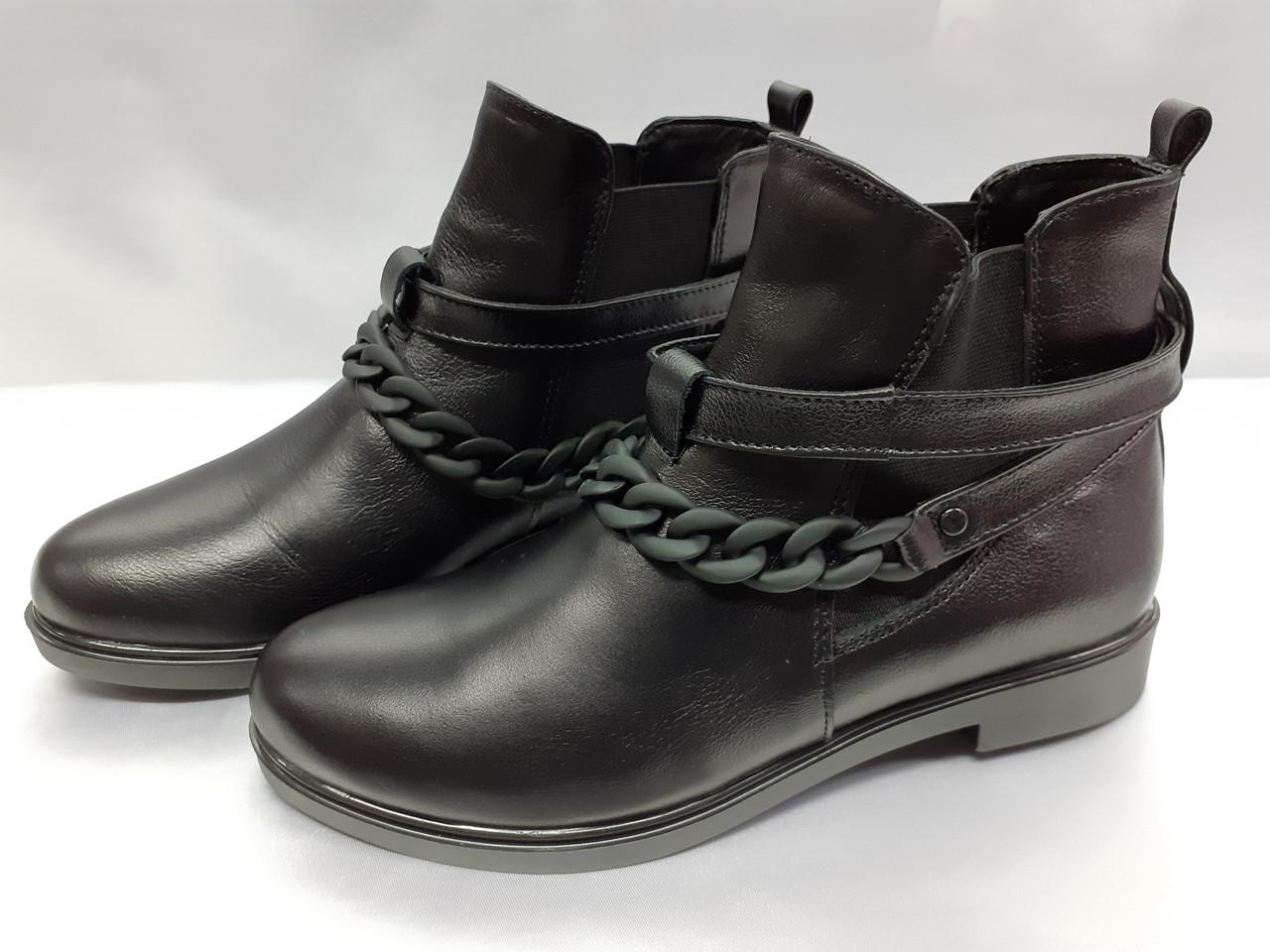 Демісезонні шкіряні черевики,ботильйони Terra Grande