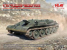 БРЭМ на базе Т-34-Т образца 1944 года. Сборная модель в масштабе 1/35. ICM 35371