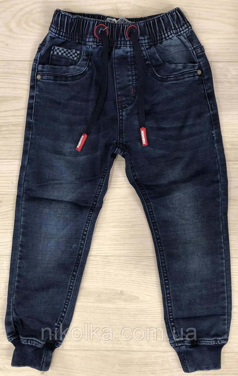 Джинсовые брюки для мальчиков  оптом, Taurus, 98-128 рр., арт. T-23