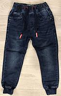 Джинсовые брюки для мальчиков  оптом, Taurus, 98-128 рр., арт. T-23, фото 1