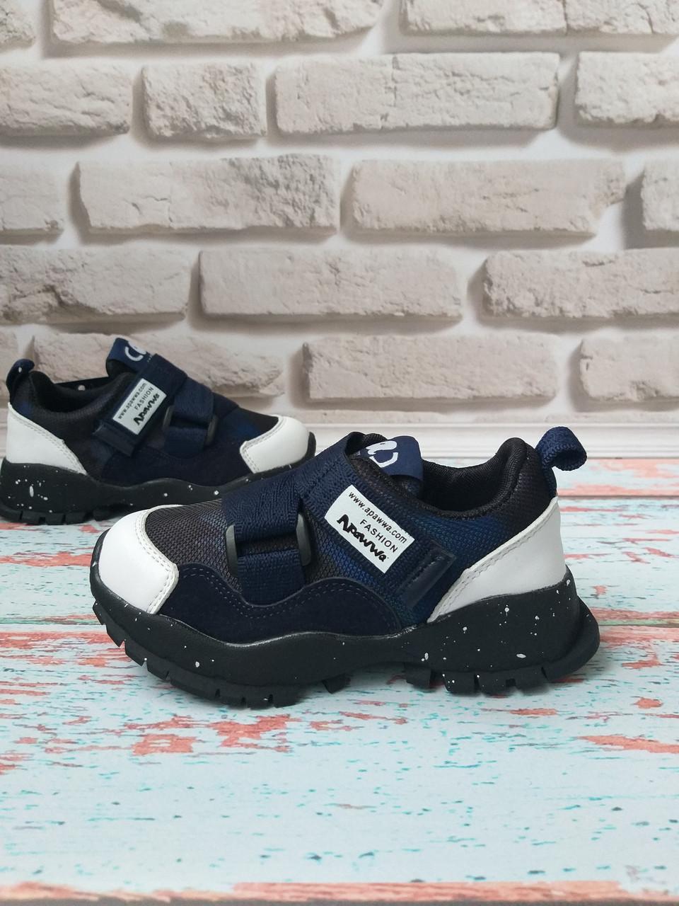 Детские кроссовки Apawwa унисекс натуральная кожа и текстиль белые с синим