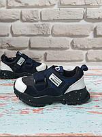 Детские кроссовки Apawwa унисекс натуральная кожа и текстиль белые с синим, фото 1