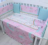 """Бортики в кроватку (4 стороны) и сменка """"Единороги и звёзды"""" розового цвета (4-372)"""