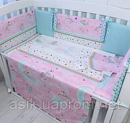 """Бортики в ліжечко (4 сторони) і смєнка """"Єдинороги і зірки"""" рожевого кольору (4-372)"""