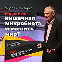 Могут ли кишечные микробы изменить мир? Уоррен Питерс на TEDxLaSierraUniversity (2016). Текст перевода на русском языке
