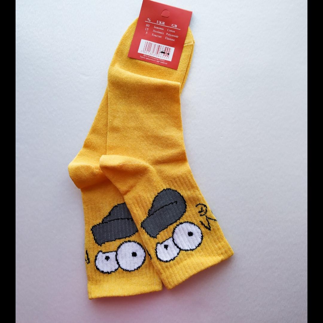 Шкарпетки чоловічі жовті Гомер 41-45 розмір