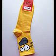 Шкарпетки чоловічі жовті Гомер 41-45 розмір, фото 2