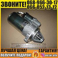Стартер ВАЗ 2101-2107, 2121 (редукторный) (DECARO) (арт. 5722.3708000)