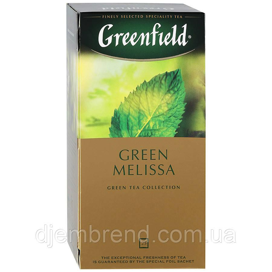 чай гринфилд зеленый цена