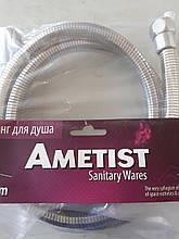 Шланг душа AMETIST--150cm силиконовый .