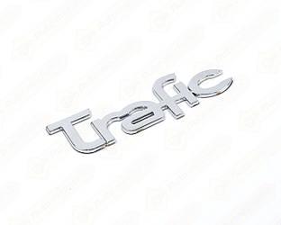 """Напис """"TRAFIC"""" (задньої двері) на Renault Trafic II 2001->2014 - Rotweiss (Туреччина) - RWS8200112599"""