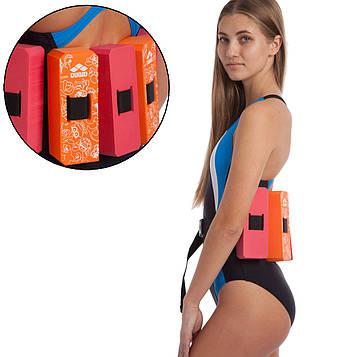 Пояс для обучения плаванию ARENA FLOTATION BELT JR 2 AR-95190-530 (EVA, возраст 2-6лет, макс. вес пользователя