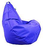 Бескаркасное кресло груша Оксфорд 90*60 см (цвета в ассотрименте), фото 2