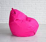 Кресло груша Оксфорд Розовый, фото 3