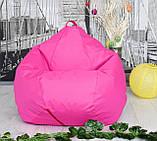 Кресло груша Оксфорд Розовый, фото 5