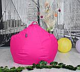 Кресло груша Оксфорд Розовый, фото 6