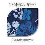 Кресло груша Принт Синие Цветы, фото 3