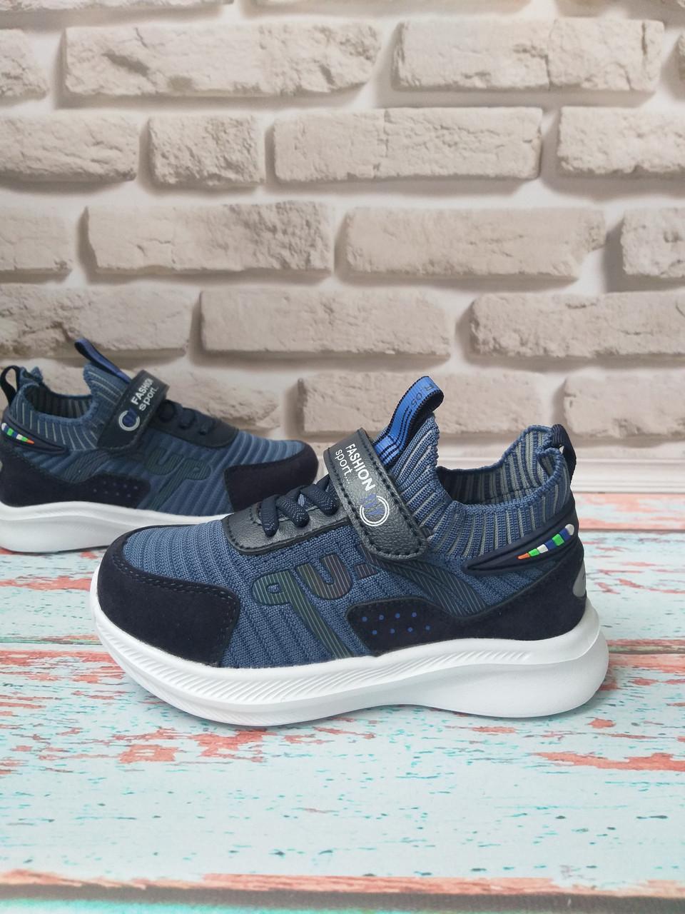 Синие текстильные кроссовки на мальчика Том.М с замшевыми вставками 30 размер