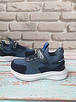 Синие текстильные кроссовки на мальчика Том.М с замшевыми вставками 30 размер, фото 1