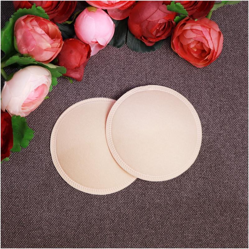 Прокладки для груди уплотнённые SLINGOPARK (бежевый)