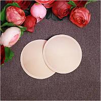 Прокладки для груди уплотнённые SLINGOPARK (бежевый), фото 1